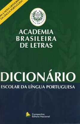 Imagem de DICIONARIO ESCOLAR DA LINGUA PORTUGUESA - ACADEMIA BRASILEIRA DE LETRAS - 2ª ED