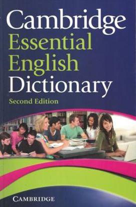 Imagem de CAMBRIDGE ESSENTIAL ENGLISH DICTIONARY SECOND EDITION